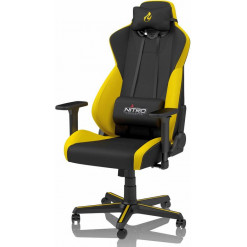 Nitro Concepts S300 - Astral Yellow